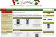 Boutique Vesna Ideal